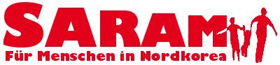 Saram Logo